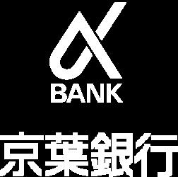 アルファバンク 京葉銀行